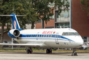 Belavia CRJ100 visited Eindhoven title=