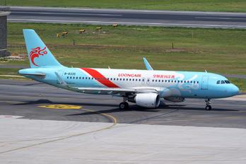 B-8335 - Loong Air Airbus A320