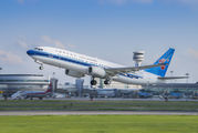 B-5587 - China Southern Airlines Boeing 737-800 aircraft