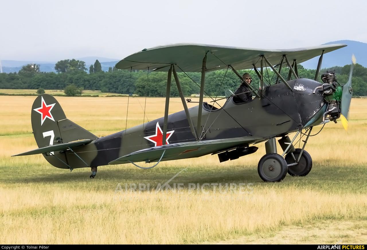 Private OM-LML aircraft at Dunakeszi
