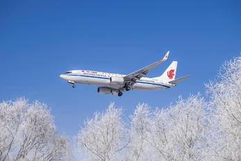 B-5696 - Air China Boeing 737-800