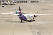EC-KAI - FedEx Feeder ATR 42 (all models) aircraft