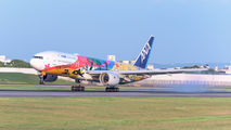 JA741A - ANA - All Nippon Airways Boeing 777-200 aircraft