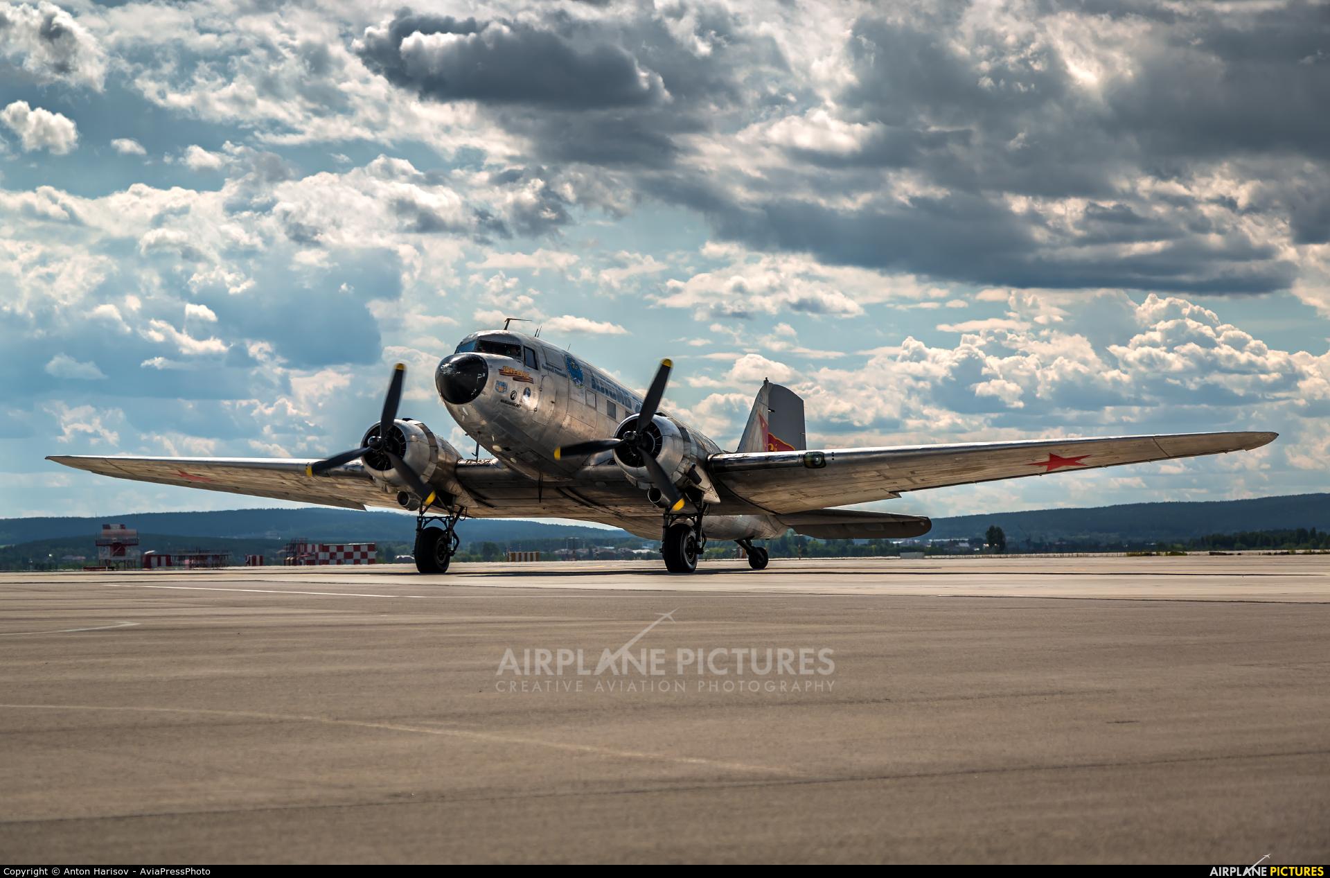 Private N12BA aircraft at Koltsovo - Ekaterinburg