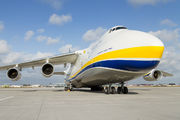 Rare visit of ADB Antonov An124 to Porto title=