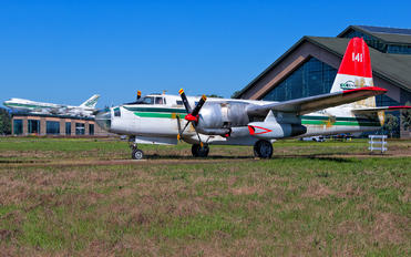 N202EV - Evergreen Lockheed P2V Neptune