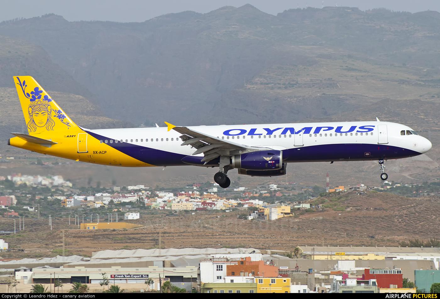 Olympus Airways SX-ACP aircraft at Aeropuerto de Gran Canaria