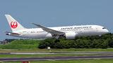 JAL - Japan Airlines Boeing 787-8 Dreamliner JA821J at Tokyo - Narita Intl airport