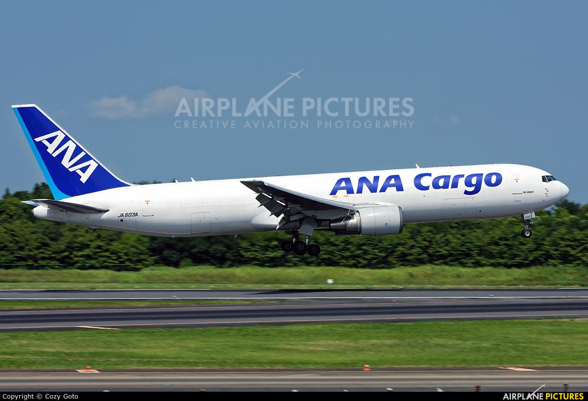 ANA Cargo JA603A aircraft at Tokyo - Narita Intl