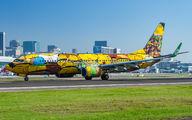 PR-GUO - GOL Transportes Aéreos  Boeing 737-800 aircraft
