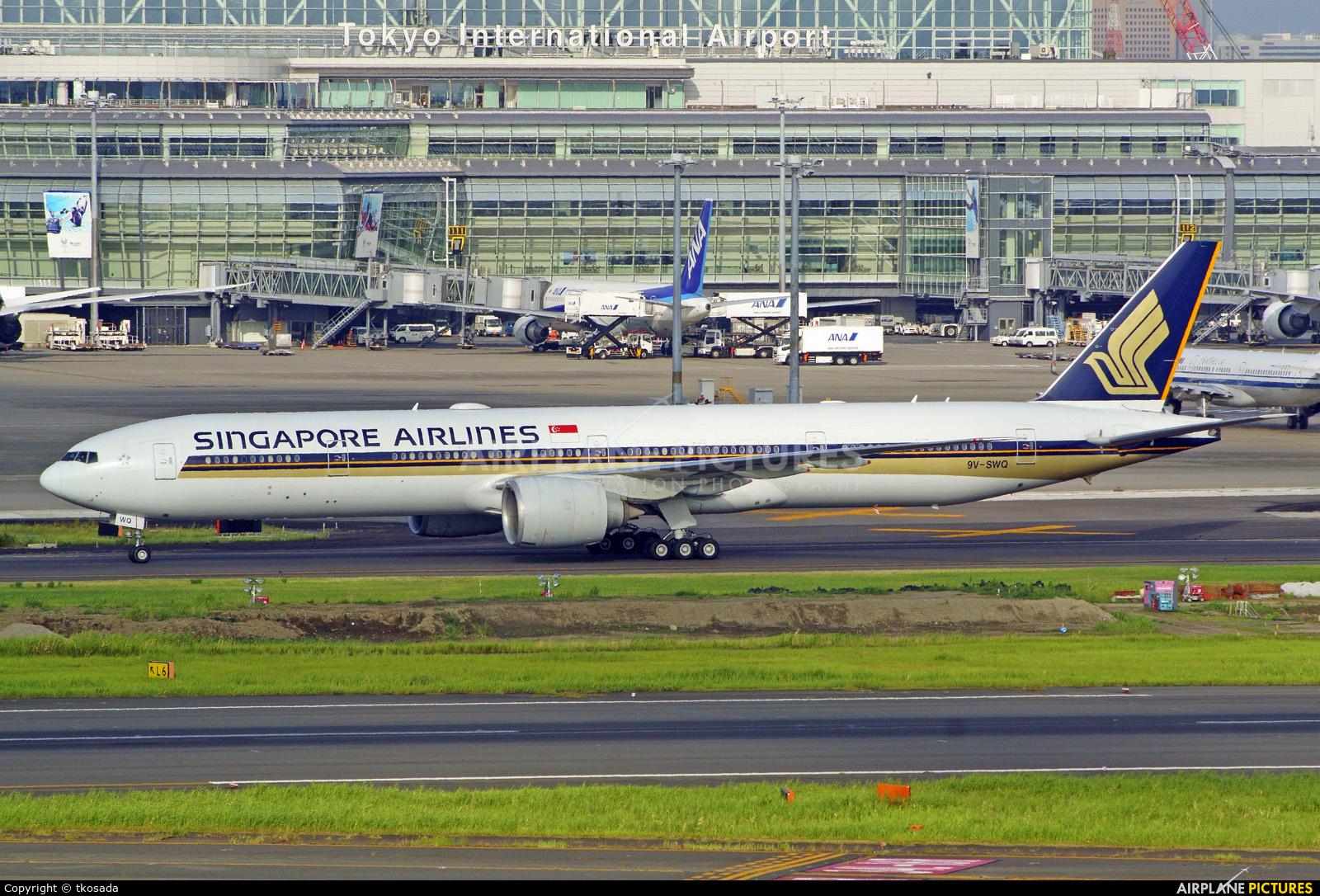 Singapore Airlines 9V-SWQ aircraft at Tokyo - Haneda Intl