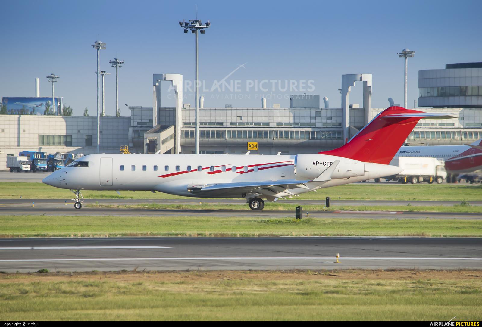 Empire Aviation Group VP-CTP aircraft at Shenyang-Taoxian