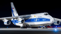 Volga Dnepr An124 brought a Trent 800 engine for British 777 to Helsinki title=