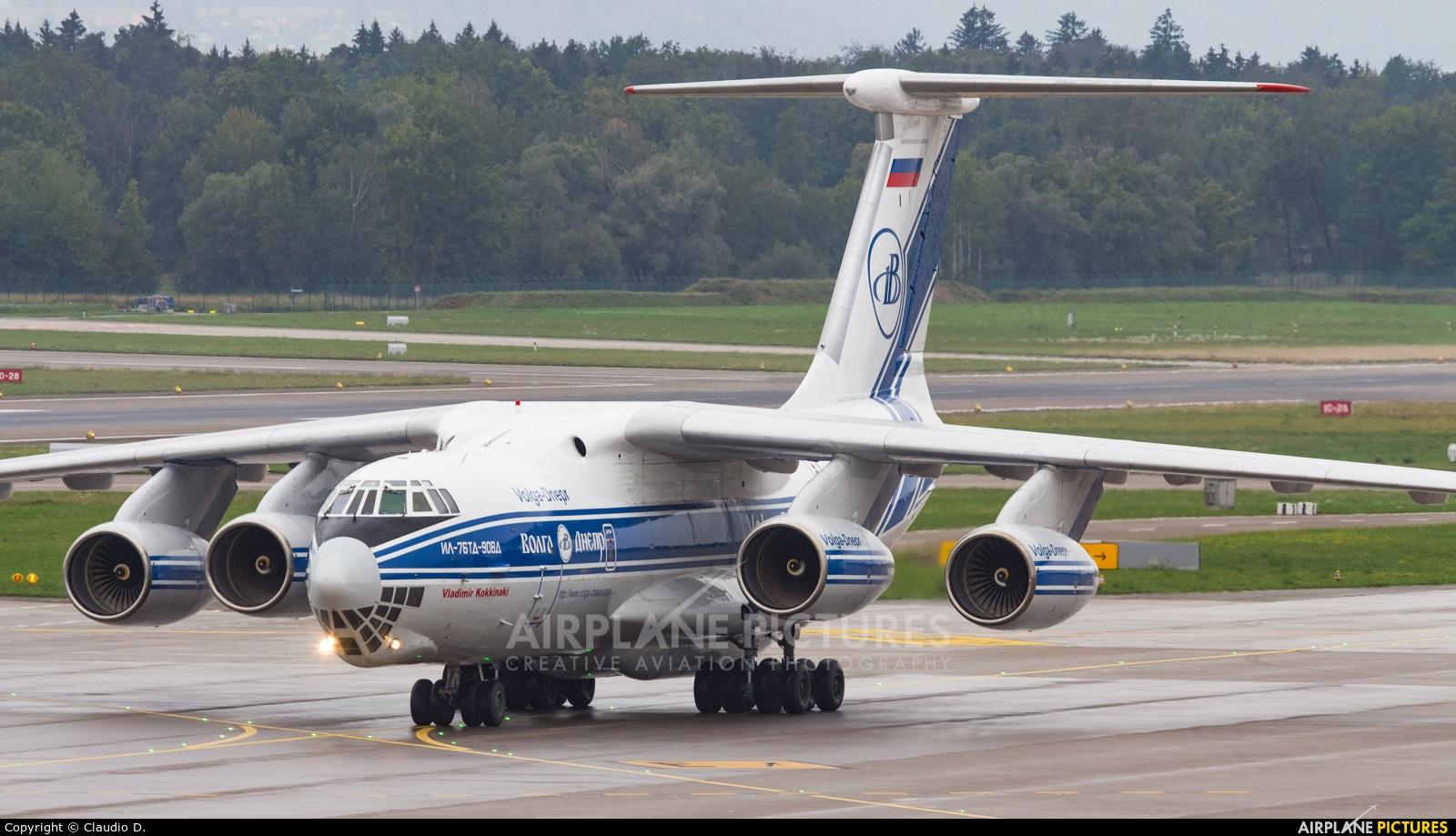 Volga Dnepr Airlines RA-76950 aircraft at Zurich