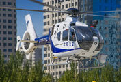 21011L - China - Police Eurocopter EC135 (all models) aircraft