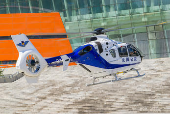 21011L - China - Police Eurocopter EC135 (all models)