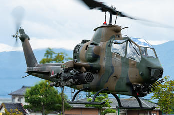 73432 - Japan - Ground Self Defense Force Fuji AH-1S