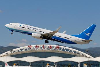 B-7819 - Xiamen Airlines Boeing 737-800