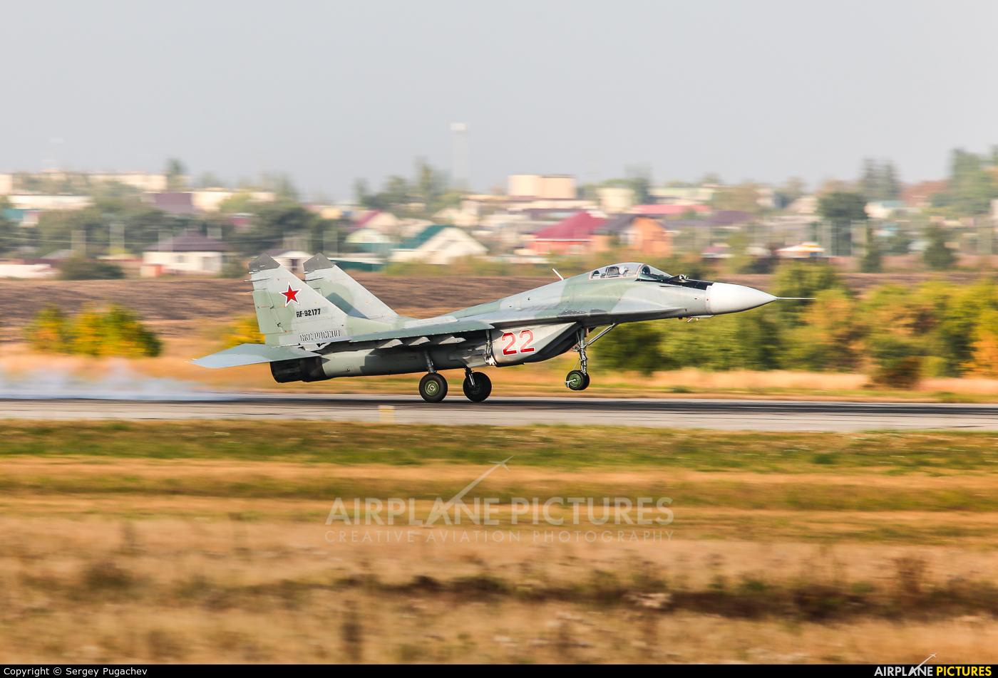 Russia - Air Force RF-92177 aircraft at Lipetsk