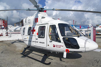 - - Russian Helicopters Kazan helicopters Ansat