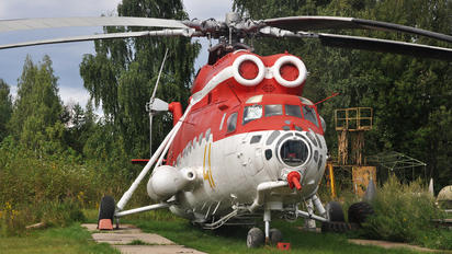 41 - U.S.S.R Air Force Mil Mi-6A