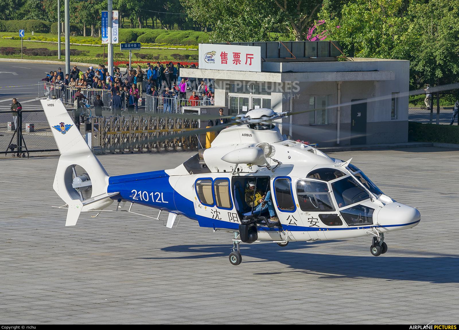 China - Police 21012L aircraft at Off Airport - China