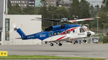 New Sikorsky S-92 for Bristow Norway title=