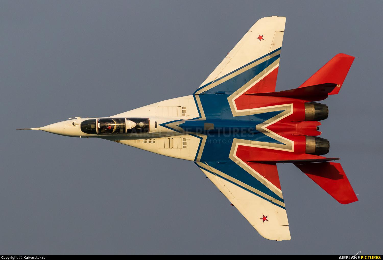 "Russia - Air Force ""Strizhi"" 14 aircraft at Gelendzhik Bay"