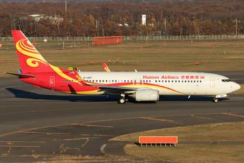 B-1997 - Hainan Airlines Boeing 737-800
