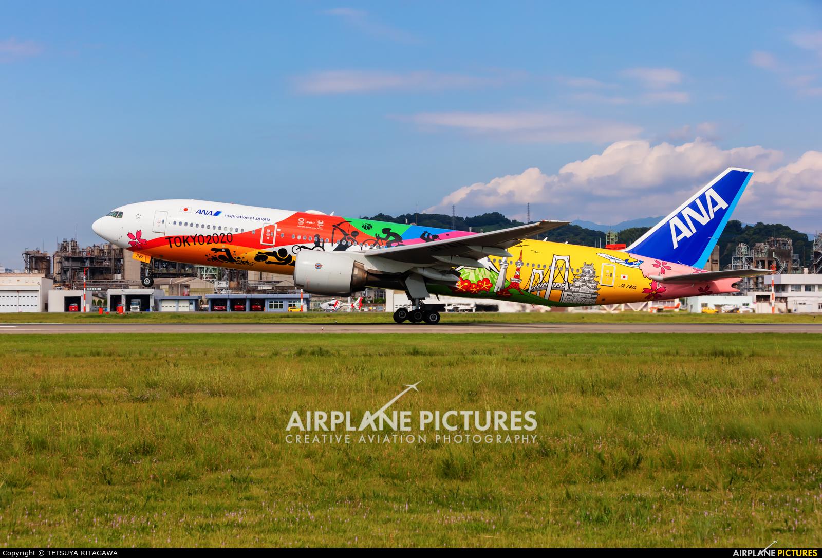 ANA - All Nippon Airways JA741A aircraft at Matsuyama