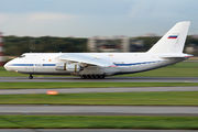 Rare visit of Russian 224th Flight Unit Antonov An124 to St. Petersburg title=
