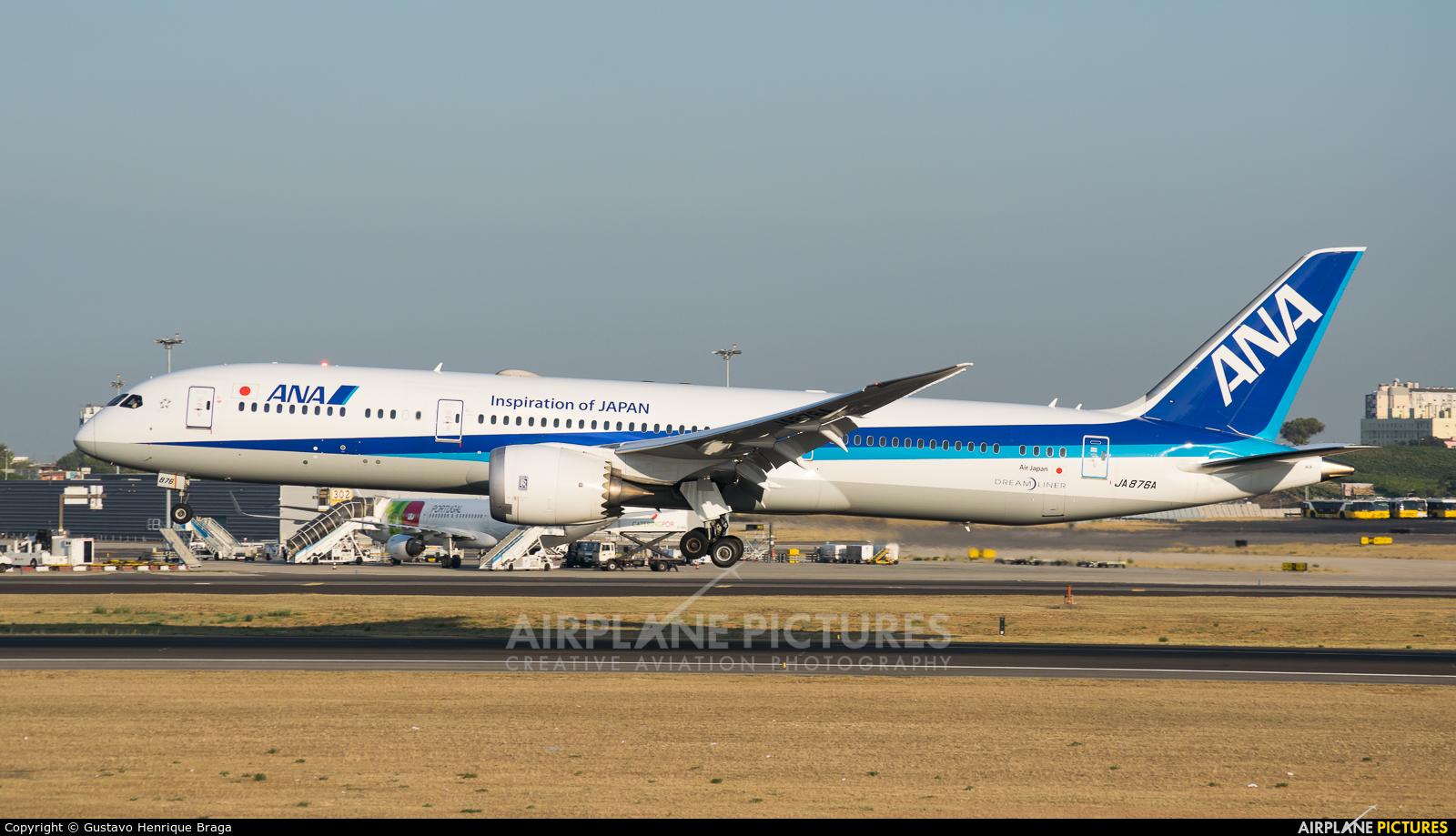 ANA - All Nippon Airways JA876A aircraft at Lisbon