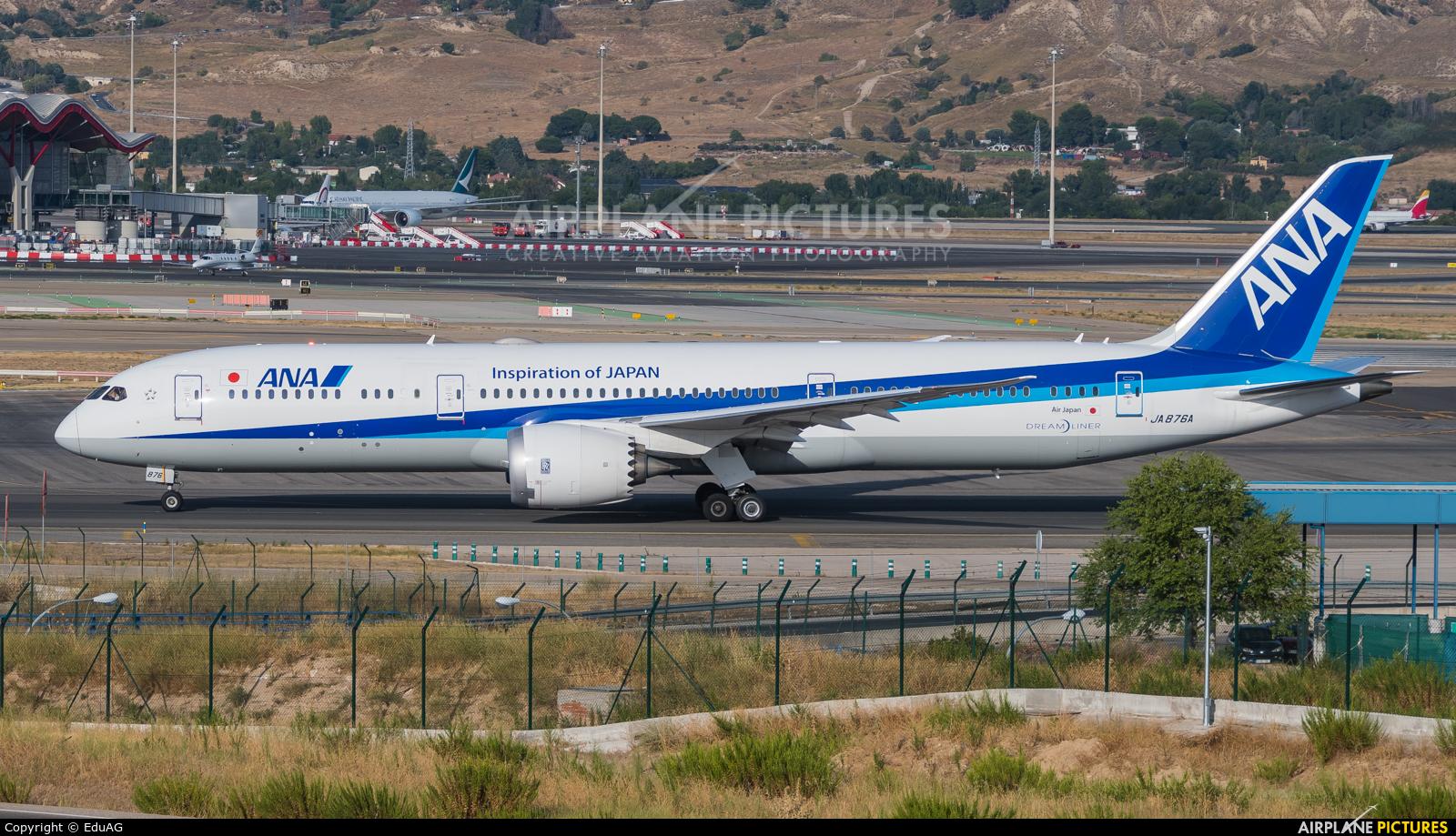ANA - All Nippon Airways JA876A aircraft at Madrid - Barajas