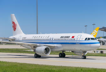B-6967 - Air China Airbus A320