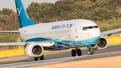 B-1911 - Xiamen Airlines Boeing 737-800