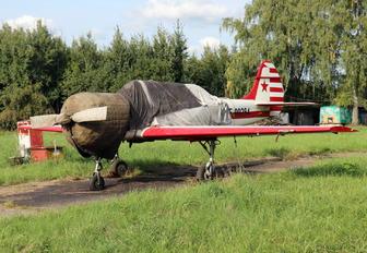 RF-00284 - DOSAAF / ROSTO Yakovlev Yak-52