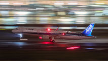JA137A - ANA - All Nippon Airways Airbus A321 NEO aircraft