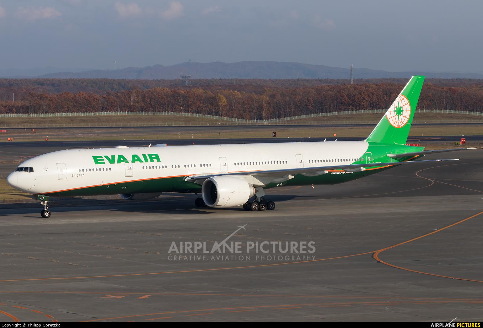 Eva Air B-16737 aircraft at New Chitose