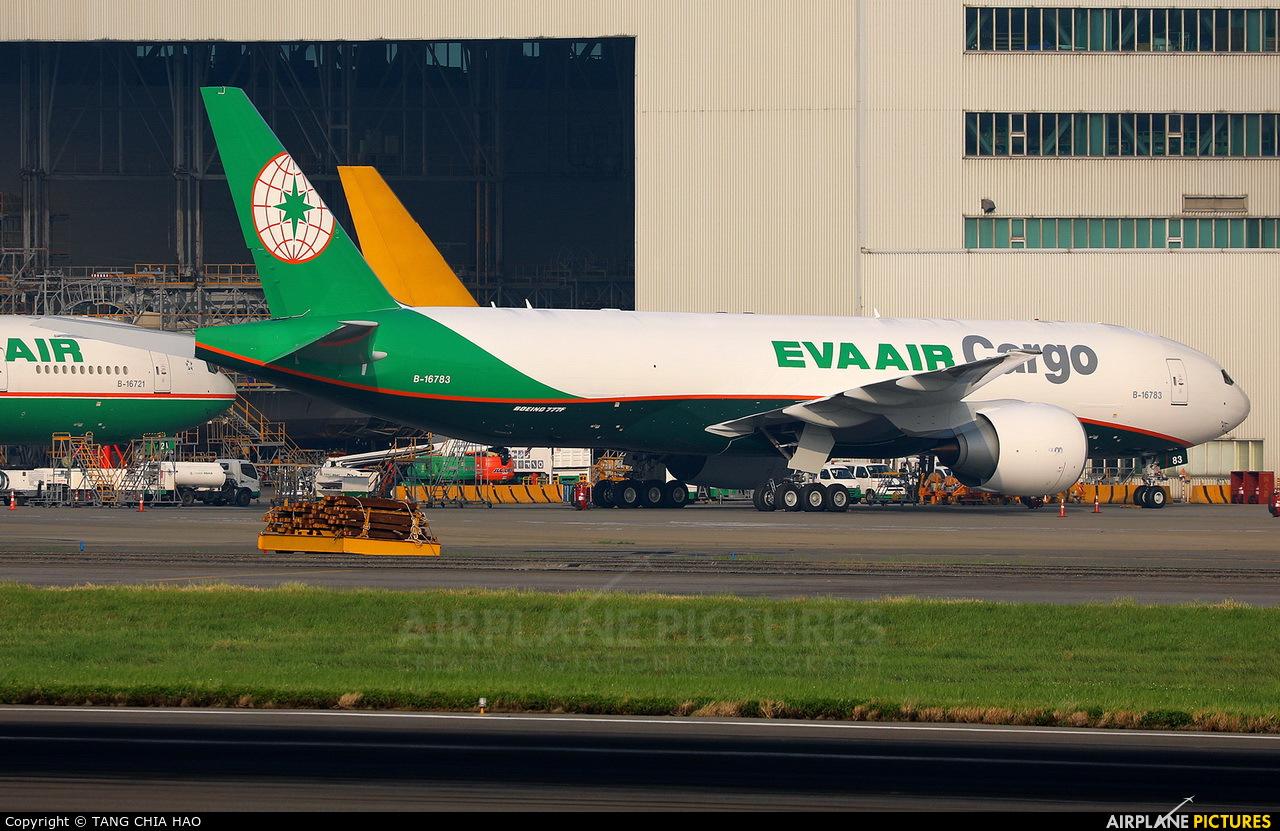 EVA Air Cargo B-16783 aircraft at Taipei - Taoyuan