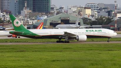 B-16733 - Eva Air Boeing 777-300ER