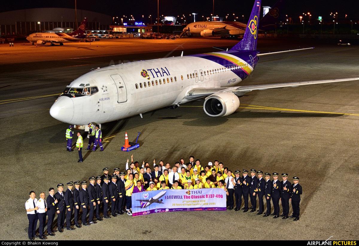 Thai Airways HS-TDG aircraft at Bangkok - Suvarnabhumi