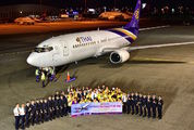Farewell of last Thai Boeing 737-400 title=