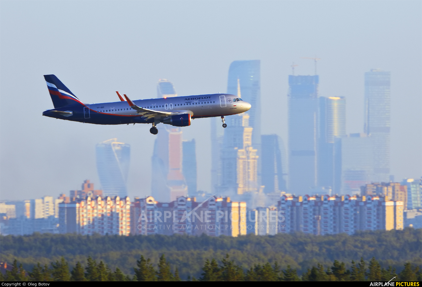 Aeroflot VP-BIP aircraft at Moscow - Sheremetyevo