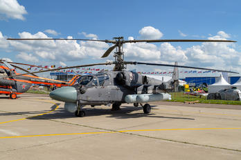 RF-91341 - Russia - Air Force Kamov Ka-52 Alligator