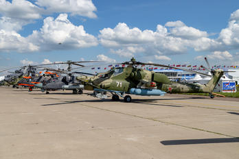 RF-95345 - Russia - Air Force Mil Mi-28