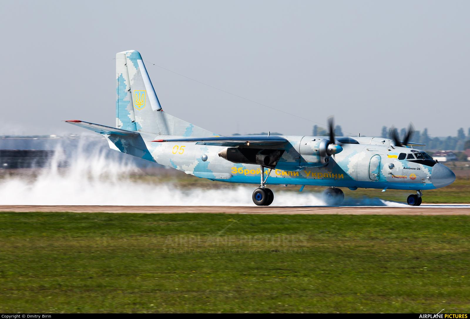 Ukraine - Air Force 05 YELLOW aircraft at Kiev - Borispol