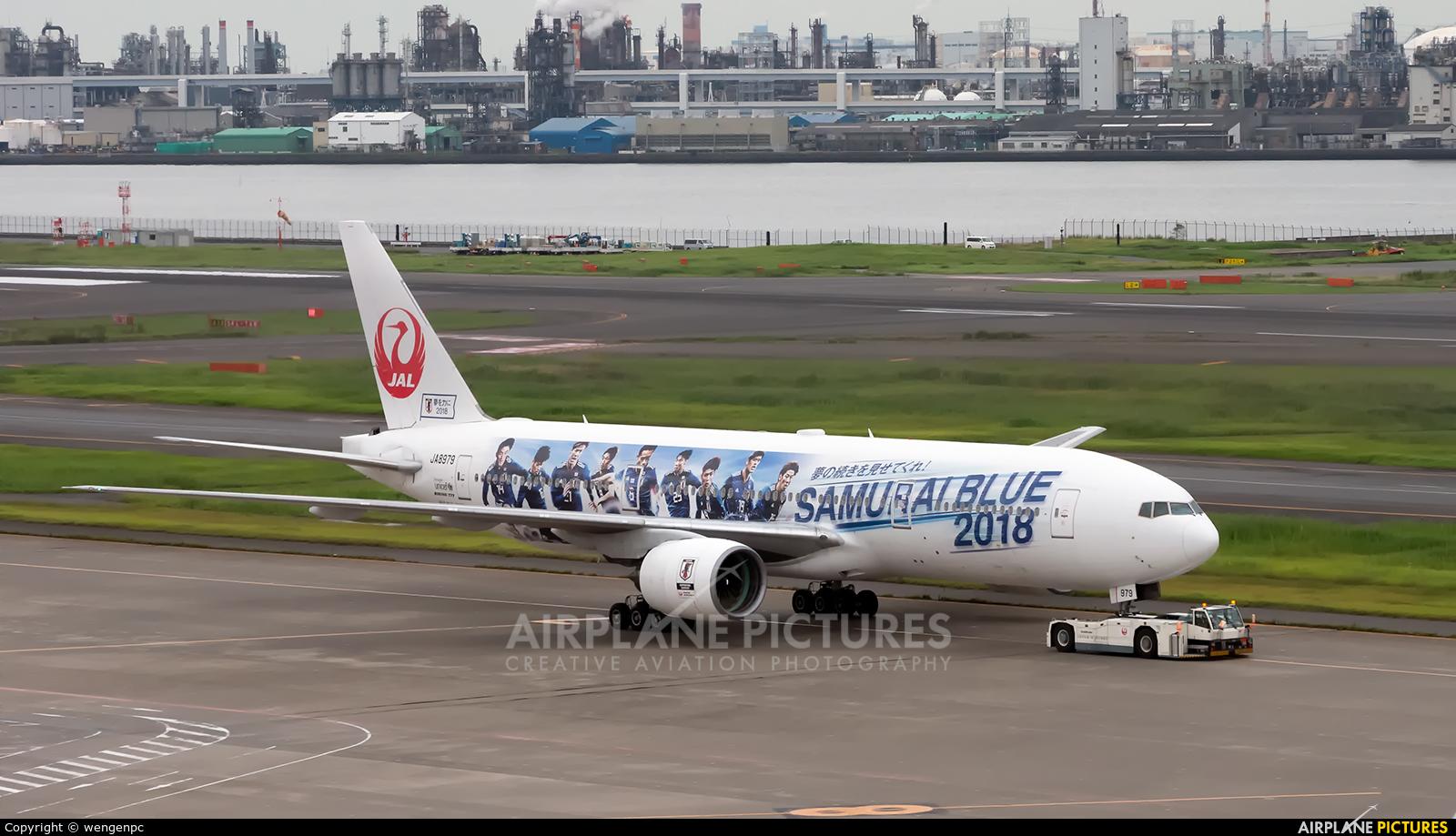 JAL - Japan Airlines JA8979 aircraft at Tokyo - Narita Intl