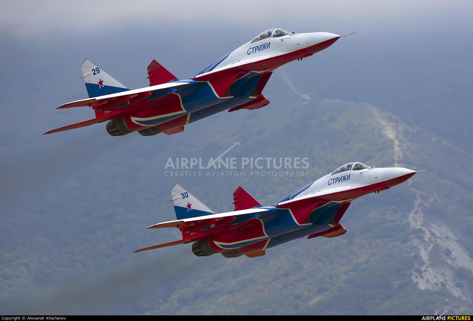 Russia - Air Force 29 aircraft at Gelendzhik