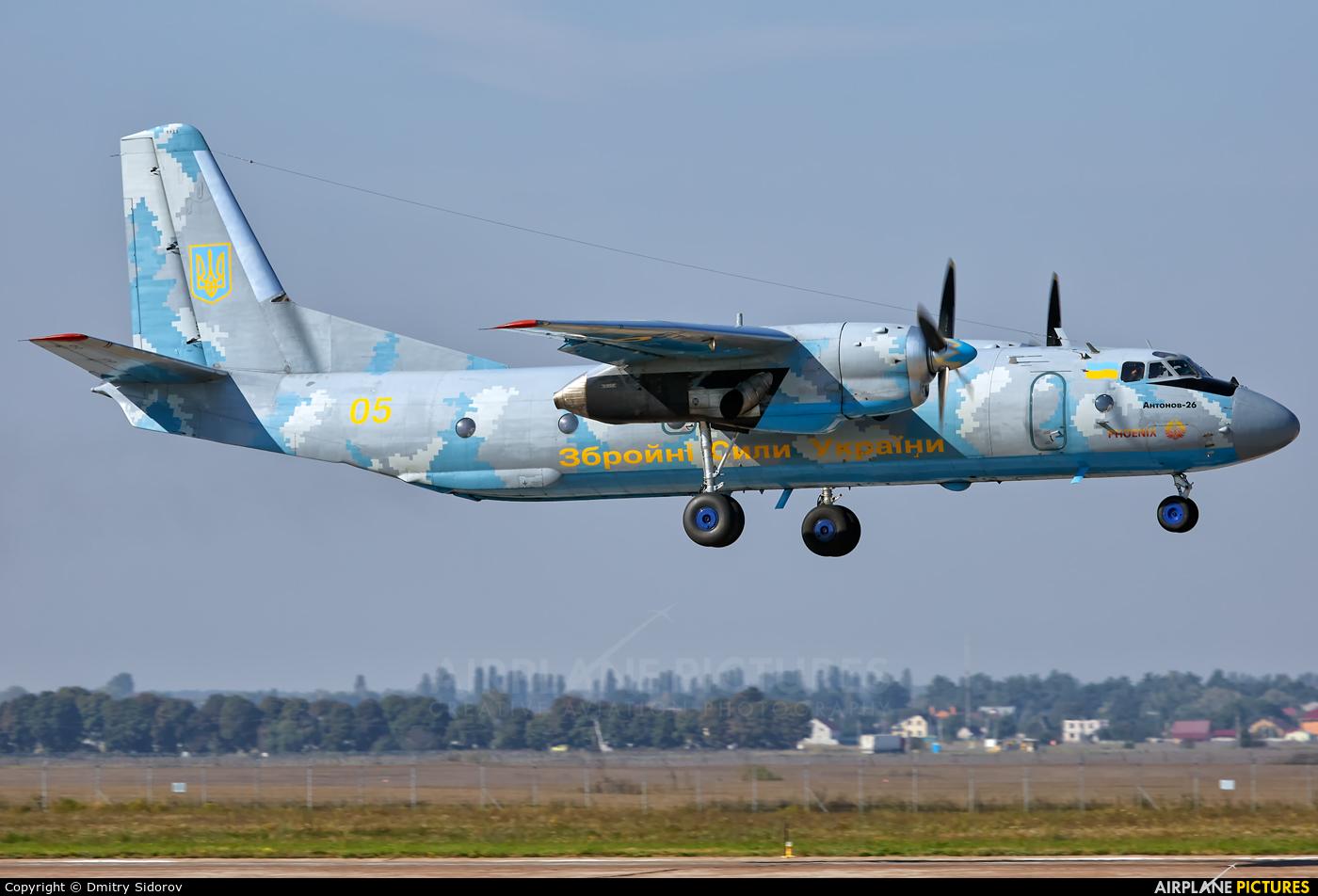 Ukraine - Air Force 05 aircraft at Kiev - Borispol