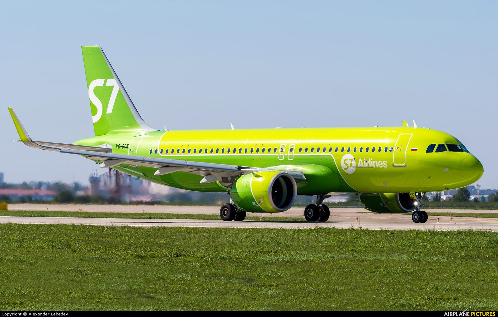 S7 Airlines VQ-BCK aircraft at Krasnodar